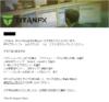 titanfx mt4 ダウンロード案内メール