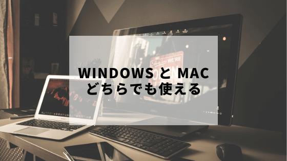 TitanFX ウェブトレーダー Windows・MAC